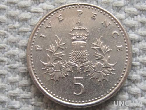 Великобритания 5 пенсов 1990 года #4987