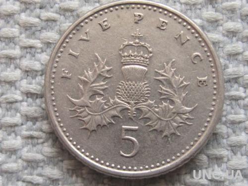Великобритания 5 пенсов 1990 года #4989