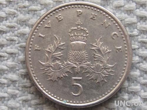 Великобритания 5 пенсов 1990 года #4990
