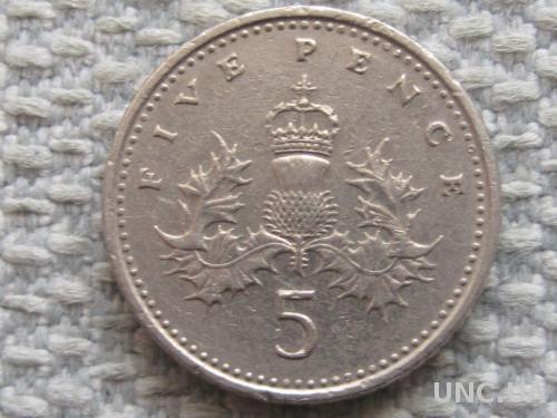 Великобритания 5 пенсов 1990 года #4991