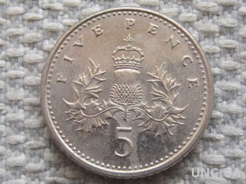 Великобритания 5 пенсов 1990 года #4992