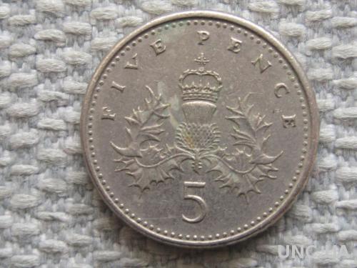 Великобритания 5 пенсов 1991 года #4996
