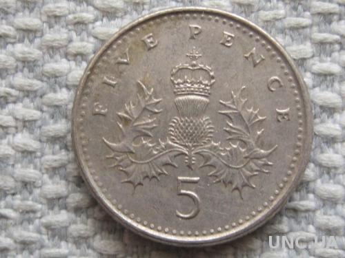 Великобритания 5 пенсов 1991 года #4998