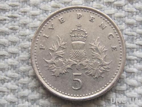 Великобритания 5 пенсов 1992 года #5000