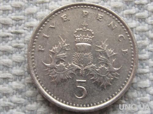Великобритания 5 пенсов 1997 года #5003