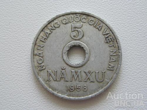 Вьетнам 5 су 1958 года #8041