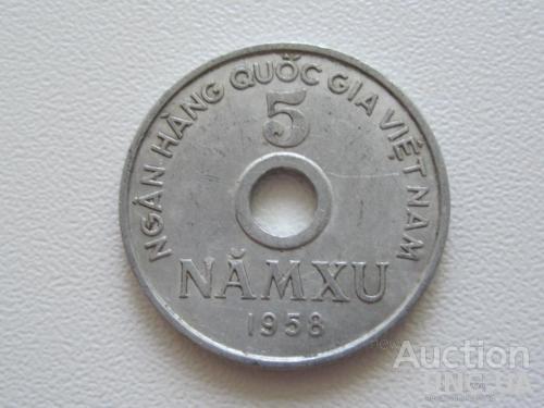 Вьетнам 5 су 1958 года #8043