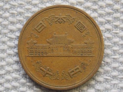 Япония 10 йен 1966 года #5759