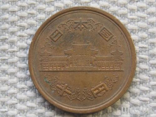 Япония 10 йен 1983 года #5761