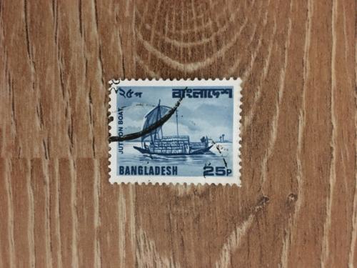 Марка. Бангладеш. Корабль