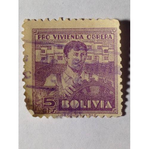 Марка. Боливия. 5 cts. ᴖ