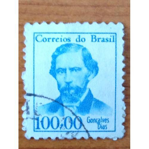 Марка. Бразилия. Goncalves Dias.