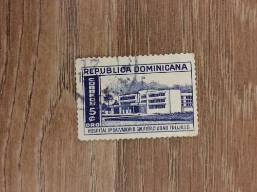 Марка. Доминикана. Архитектура