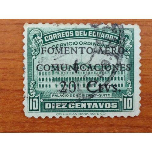 Марка. Эквадор. 10 centavos.