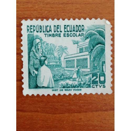 Марка. Эквадор. 20 centavos.