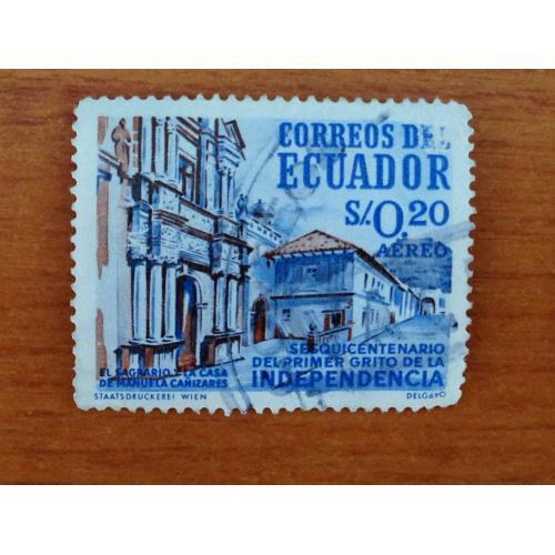 Марка. Эквадор. S/.0.20.