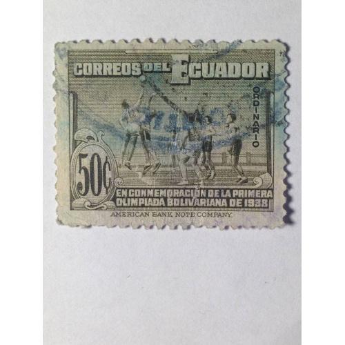 Марка. Эквадор. *