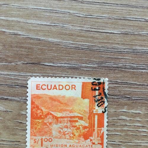 Марка. Эквадор.