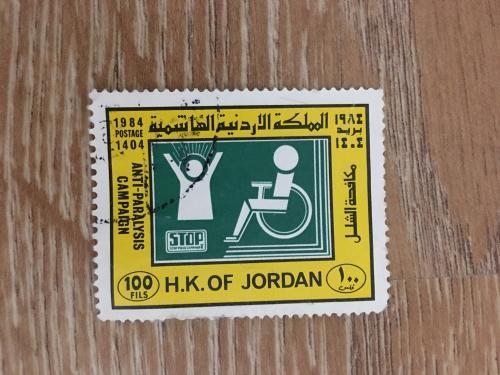Марка. Иордания