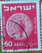 Марка. Израиль.