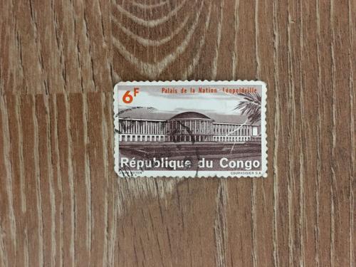 Марка. Конго. Архитектура