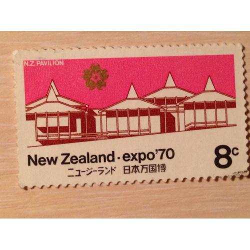 Марка. Новая Зеландия. Expo'70.
