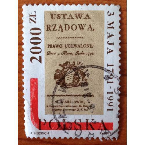 Марка. Польша. 2000 ZL. 1991.