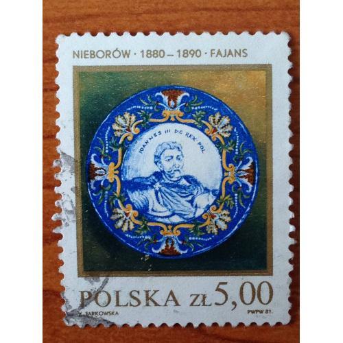 Марка. Польша. 5 ZL. Nieborow 1880-1890 Fajans.