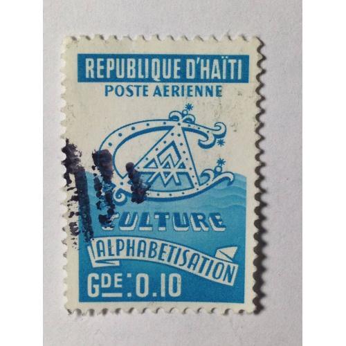 Марка. Республика Гаити 0.10 gourde. ᴖ