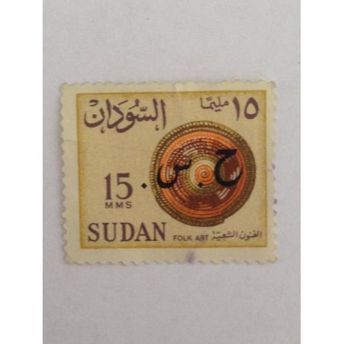Марка. Судан. 15 mms. *