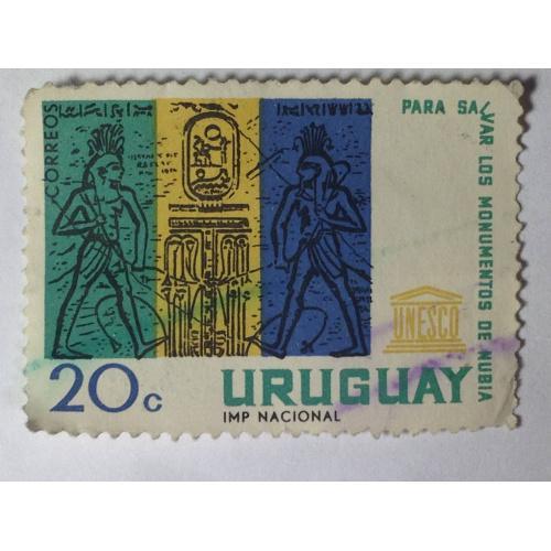 Марка. Уругвай. 20 центов. ᴖ