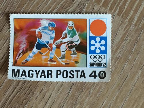 Марка. Венгрия. Хоккей