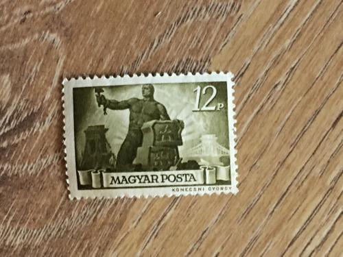 Марка. Венгрия. Памятник