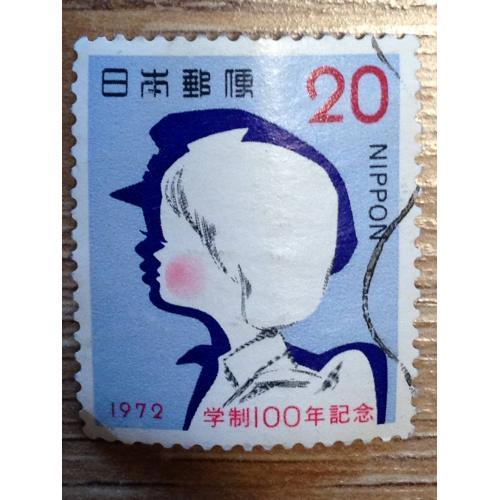 Марка. Япония. 1972 г.