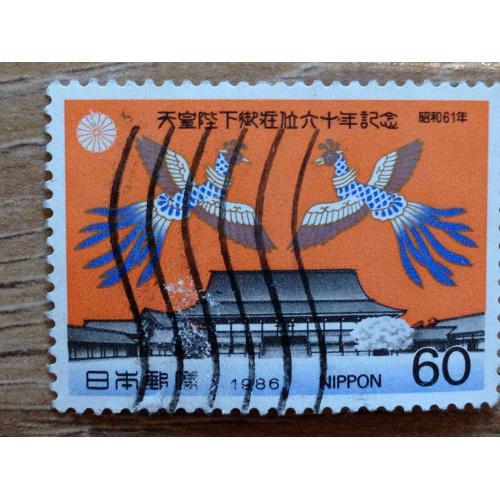 Марка. Япония.  1986 г.