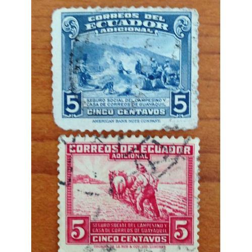 Набор марок. 5 centavos.