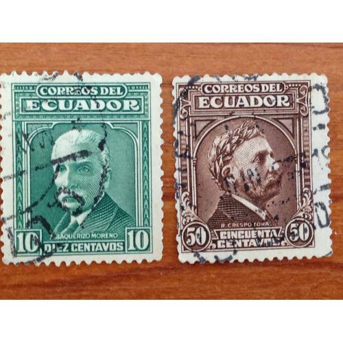 Набор марок. Эквадор. Личности.