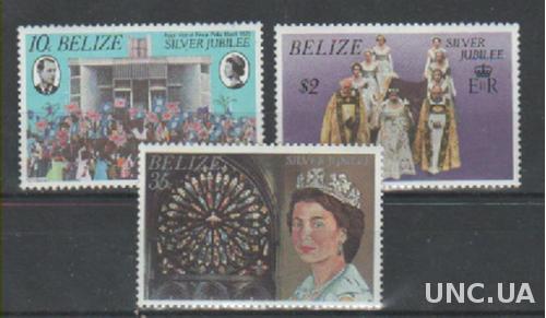 BELIZE (Брита́нский Гондура́с) 1977 25-е Регенства Королевы Елизаветы II **
