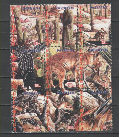 ИНГУШЕТИЯ 1997 ANIMALS. ЛИСТ Полная Серия.
