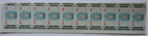 акцизная марка  табак Украина