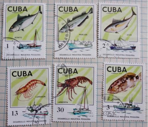Куба 1975г. Добыча прмыслового флота