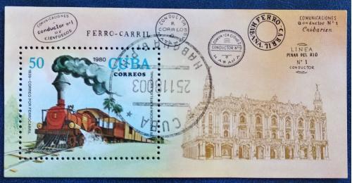 Куба 1980г. Выставка почтовых марок в Гаване