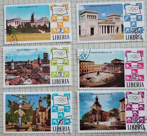Либерия 1971г. Мюнхен - Олимпиада 1972