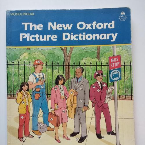 Новый Оксфордский иллюстрированный словарь/The new Oxford Picture Dictionary