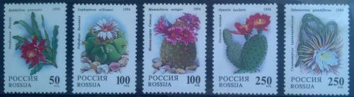 Марка 5 штук Россия 1994 Кактусы серия