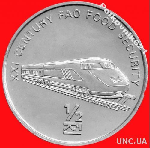 Северная Корея, 1/2 чона 2002 года (K2061)