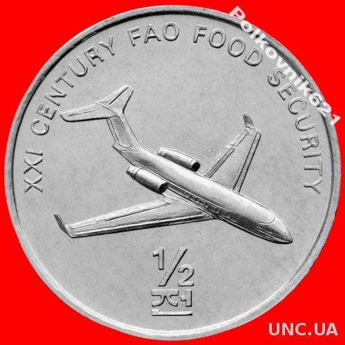 Северная Корея, 1/2 чона 2002 года (K2291)