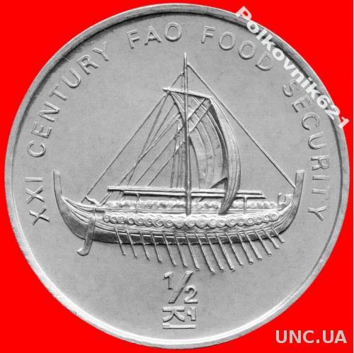 Северная Корея, 1/2 чона 2002 года (K2401)