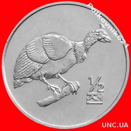 Северная Корея, 1/2 чона 2002 года (K2811)