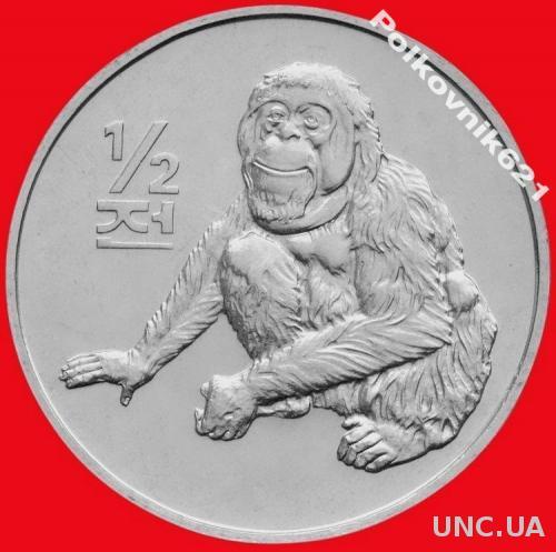 Северная Корея, 1/2 чона 2002 года (K5801)